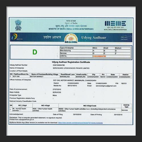 MSME Certificate - Cosmederma Remedies